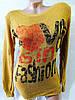 Женский свитер  Турция, фото 7