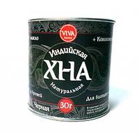 Хна для Биотату и бровей VIVA Henna, 30 гр. Черная (+ кокосовое масло)