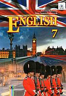 Англійська мова, 7 клас. Калінина Л.В.