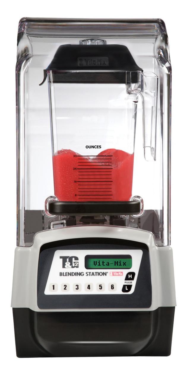 Блендер Vitamix T&G 2 42009