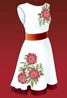 """Набор для вышивания женского платья """"Пионы"""""""