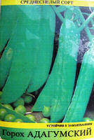 Семена гороха Адагумский, 100г