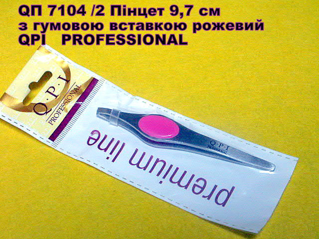 ПинцетQPIPROFESSIONAL с резиновой вставкой розовый QП 7104 /2