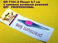 QП 7104 /2 Пінцет 9,7 см з гумовою вставкою рожевий QPI   PROFESSIONAL