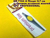 QП 7104 /4 Пінцет 9,7 см з гумовою вставкою жовтий QPI   PROFESSIONAL