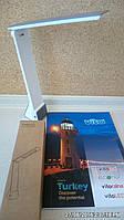 Настольный светодиодный светильник VITO PARDUS Led desk lamp 4W