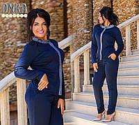 Женский темно-синий батальный костюм двойка в деловом стиле, блуза+брюки. Арт-1949/9.