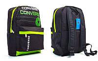 Рюкзак городской CONVERSE GA-371-1 (PL, р-р 43х30х13см, цвета в ассортименте)