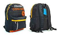 Рюкзак городской CONVERSE GA-371-3 (PL, р-р 43х30х13см, цвета в ассортименте)
