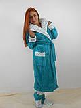 Длинный мягкий бирюзовый махровый халат (без сапожек), фото 4
