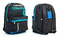 Рюкзак городской CONVERSE GA-371-5 (PL, р-р 43х30х13см, цвета в ассортименте)