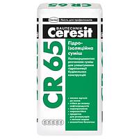 Гидроизоляционная смесь CR 65 Ceresit, 25кг