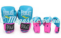 Перчатки боксерские женские PU Elast 5033 на липучке: 8- 10 унций oz (кожвинил)