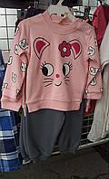 Костюмчик для девочки (кофта+штаны )на 12,18мес