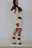 Махровый молочный халат с сапожками в комплекте