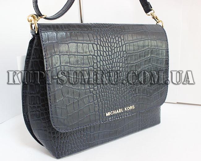 e8da9df05157 Большой стильный темно-синий клатч Michael Kors (большой размер) -  Интернет-магазин