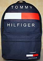 Городской рюкзак TOMMY HILFIGER синий