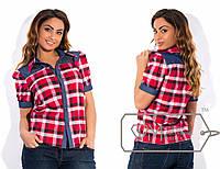 Женская красная рубашка батал в клетку с джинсовыми вставками . Арт-1801/41