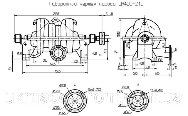 насос ЦН 400-210б-с  насос ЦН 400-210б цена производитель чертеж