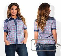 Женская рубашка батал в красную клетку с джинсовыми вставками . Арт-1801/41