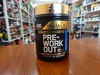Предтреник Gold Standard Pre-Workout Optimum Nutrition 300 g