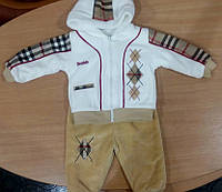 Костюм велюровый, теплый на махре для мальчика (кофта+штанишки+батник)