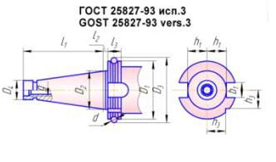 Оправки для дисковых фрез с хвостовиком по ГОСТ 25827-93 исп.3