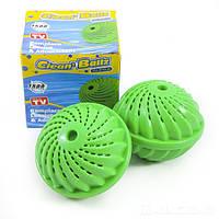 Шарик для стирки без порошка, Clean Ballz, шарик для стирки белья, Clean Balls