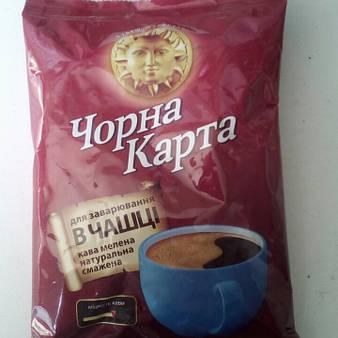 """Кофе """"Черная Карта"""""""