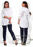 Белая стильная рубашка-туника батал со стразами LOVE. Арт-1734/41