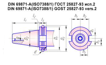 Оправки для дисковых фрез с хвостовиком по ГОСТ 25827-93 исп.2