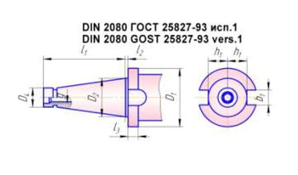 Оправки для дисковых фрез с хвостовиком по ГОСТ 25827-93 исп.1