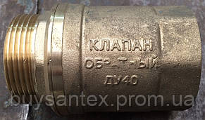 Клапан 40 мм латунный на байпас, фото 2