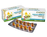 Комплекс Омега+-источник незаменимых полиненасыщенных жирных кислот Омега-3 и Омега-6. Бесплатная доставка !