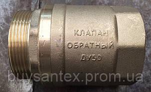 Клапан 50 мм латунный на байпас, фото 2