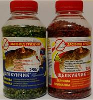 Щелкунчик родентицид зерновая приманка от грызунов (сыр) 250 г