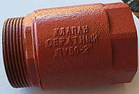 Клапан 50 мм чугунный на байпас