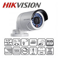 IP камера 3 мп Hikvision DS-2CD2035-I (DS-2CD2032-I)