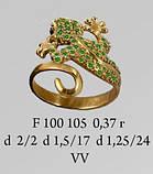Кольцо  женское серебряное Саламандра F 100 105, фото 2