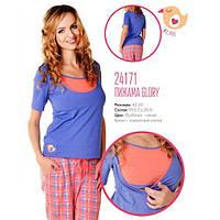 """Пижама """"Glory"""" для беременных и кормящих. Синий + Коралловый + Клетка. Коллекция """"# I_Feel"""", фото 1"""