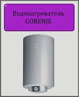 Водонагреватель (бойлер) GORENJE GBF 80 E/V9
