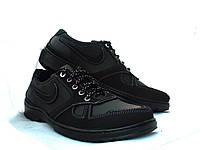 Туфли мужские спортивные стиль Nike, фото 1
