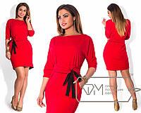 Красное платье больших размеров с поясом. Арт-1724/41
