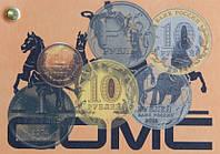 Каталог мини. Монеты СССР и России 1921-2015 гг., фото 1