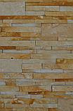 Из камня в Харькове, Киеве под Ключ (Работа с Материалом) Дизайн - Строительство, фото 10