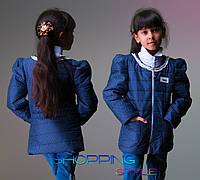 Детская курточка Горошулька без воротника