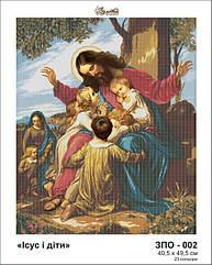 """Схема для вышивки бисером """"Ісус і діти"""" (мал.)"""