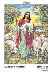 """Схема для вышивки бисером """"Добрий пастир"""""""