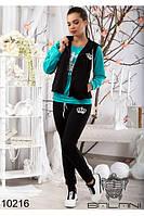 Спортивный женский костюм  тройка(42-46), доставка по Украине