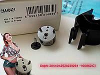 Клапан форсунки Delphi -Мультипликатор(28440421)  28239294- 9308-621C оригинал